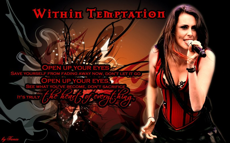Skyfall (Adele Cover) Within Temptation
