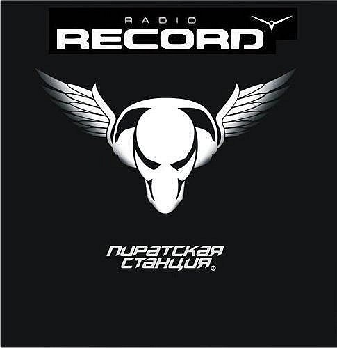 Record Club Gvozd