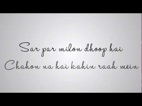 Soniye - Rahat Fateh Ali Khan with Lyrics