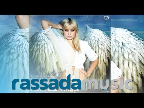 Dj Layla feat Sianna - I'm Your Angel (AUDIO)