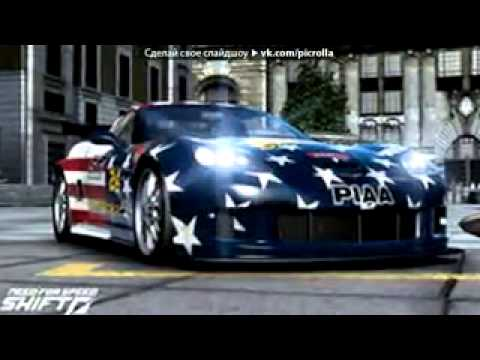 ФОТО под музыку Need For Speed    Трек из Nfs Most Wanted  Picrolla