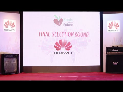 Seeds For The Future 2015 Bangladesh Organized by Huawei