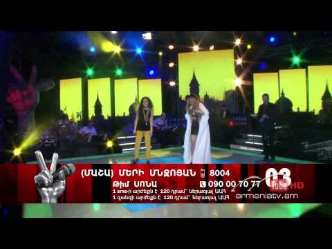 Sona & Mary Mnjoyan, The land beyond /Disperation/ - The Voice Of Armenia -- Live Show 9 -- Season 1