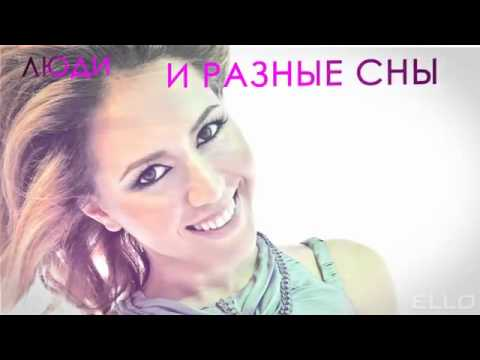 ПРЕМЬЕРА ПЕСНИ! KARINA - Единственный ( ChinKong Production)