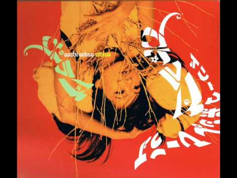 Asobi Seksu - New Years